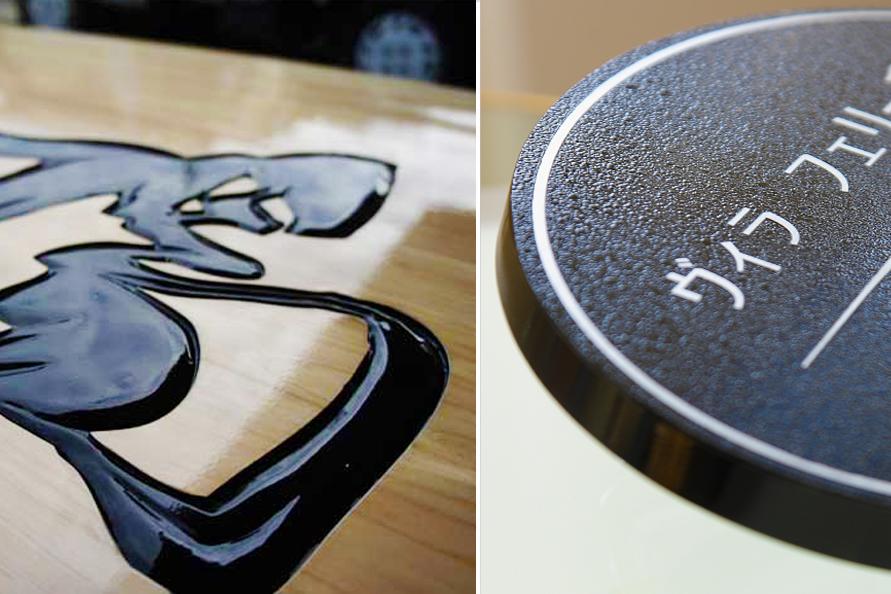 木彫り木製看板・金属銘板