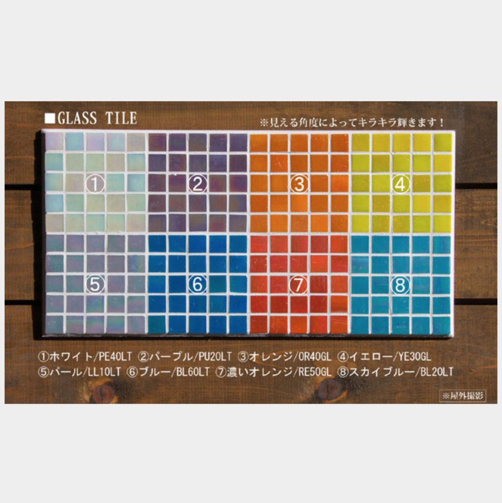 かわいい看板のタイルの色