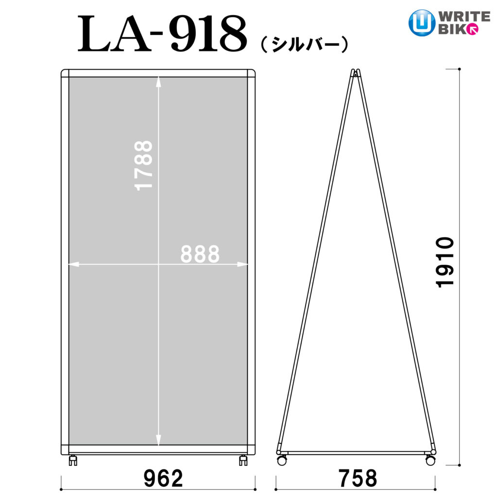 LA-918のサイズ