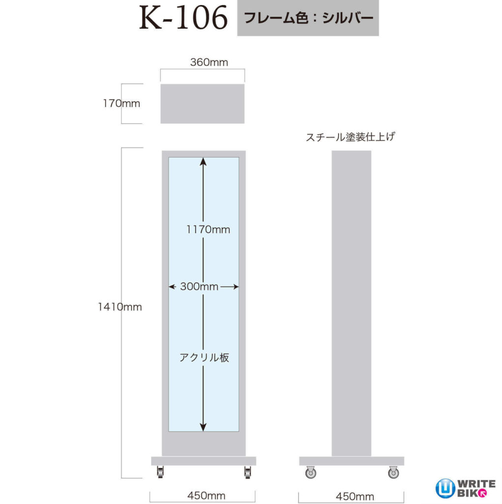 K-106のカラーとサイズ