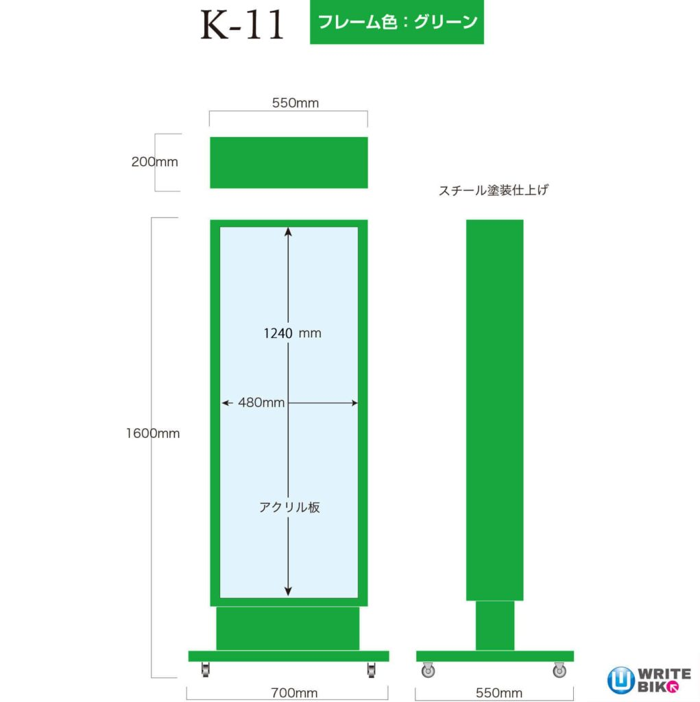 K-11のカラーとサイズ