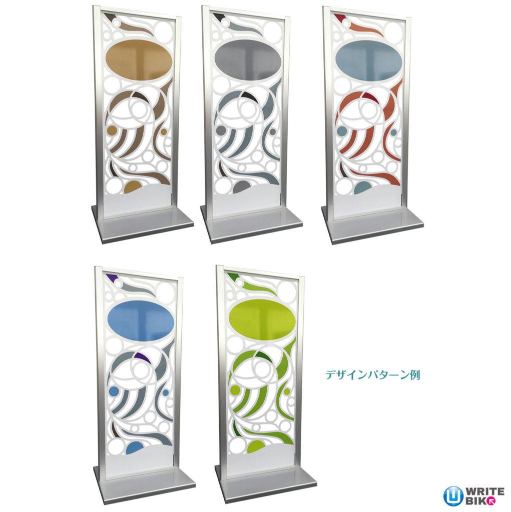 エアースルー看板のデザインパターン