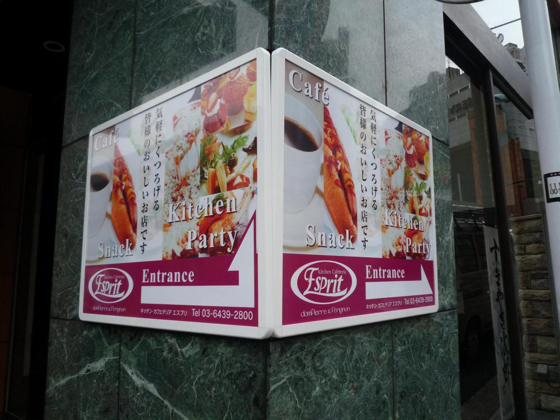 屋外用のポスターフレーム