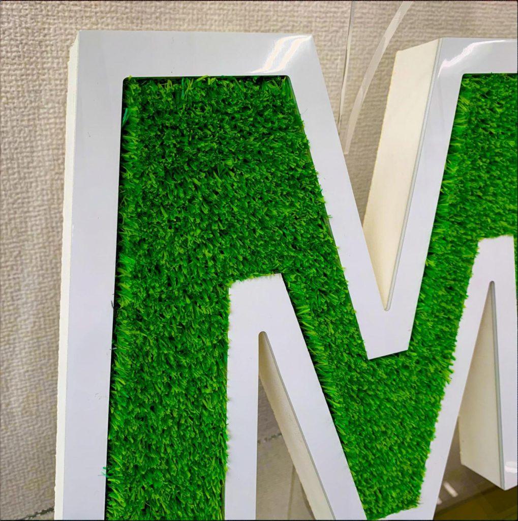 モスサイン、芝看板の拡大写真