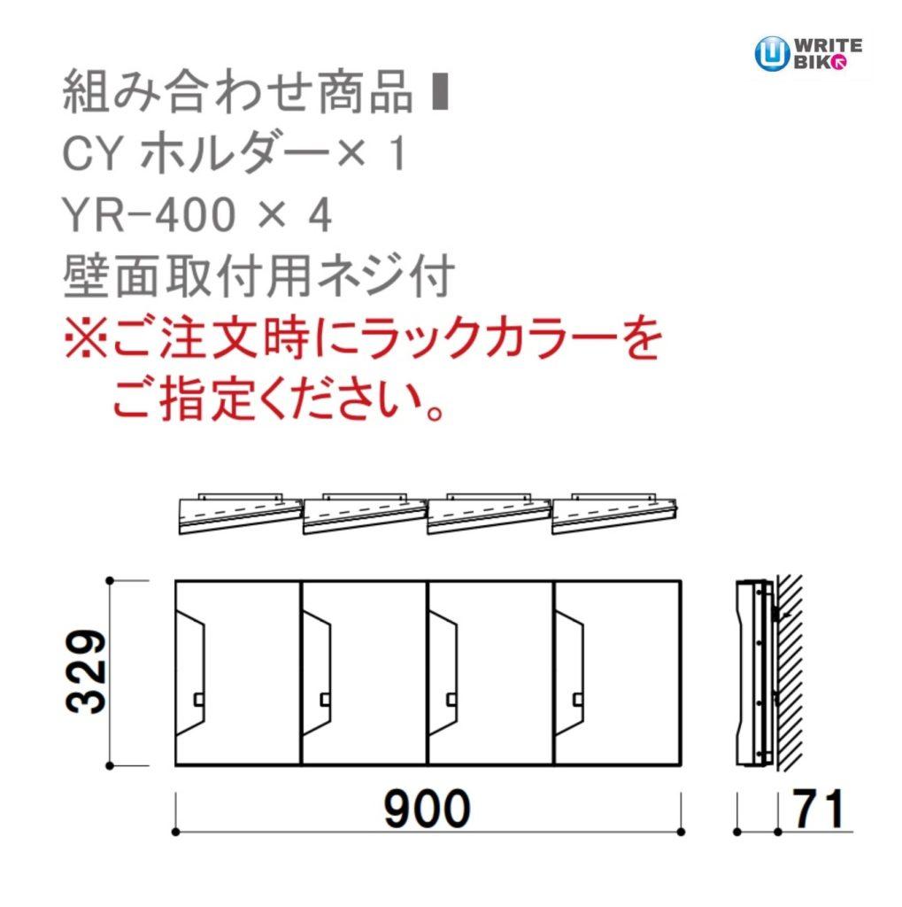 リーフレットラック用のCYホルダー