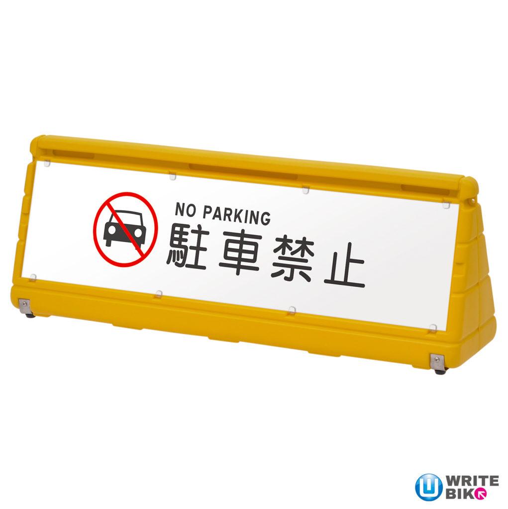 注水サインのDPS-R0