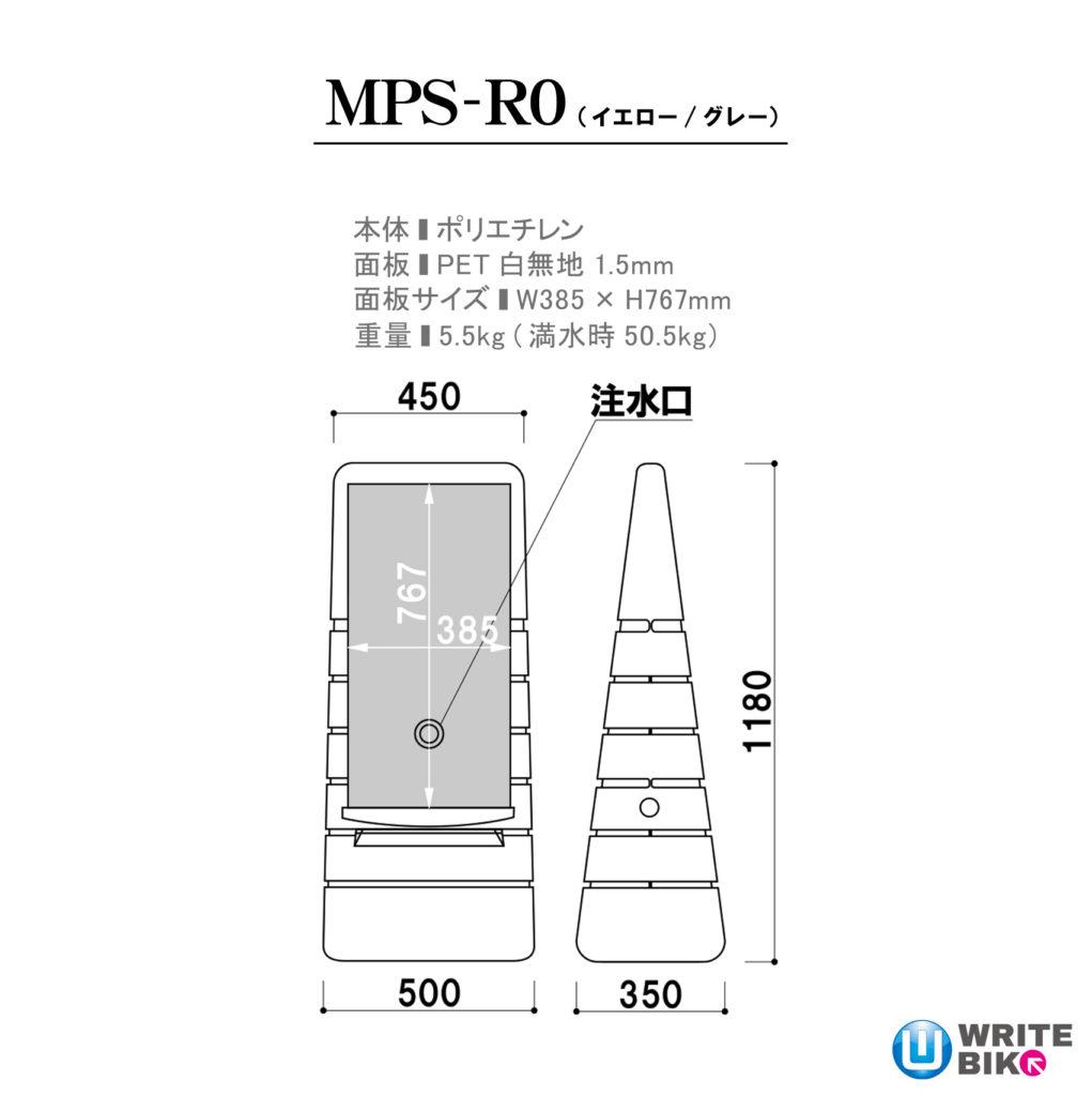 マルチポップサインのG-5029のサイズ