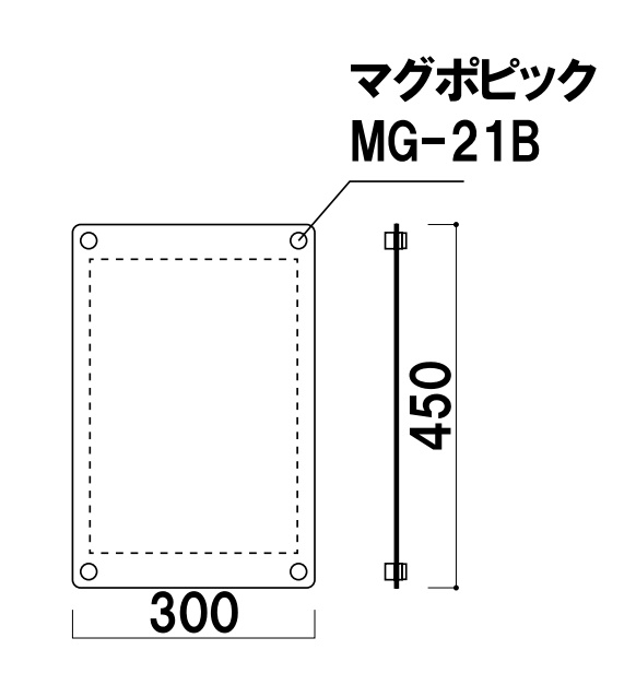 SPスチール用のB4挟み込み面板のサイズ