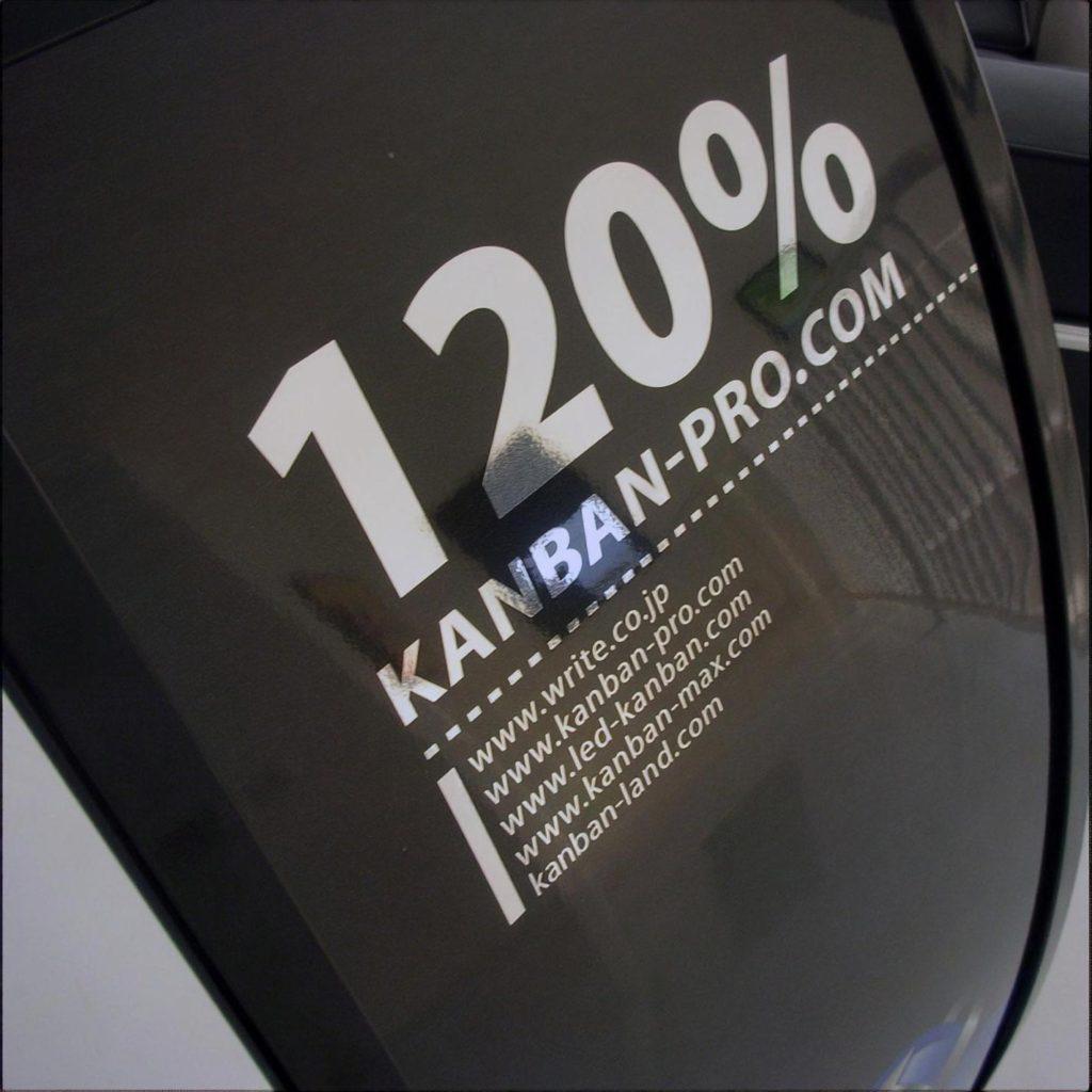 WXカーブサイン鏡面ミラー調の拡大写真