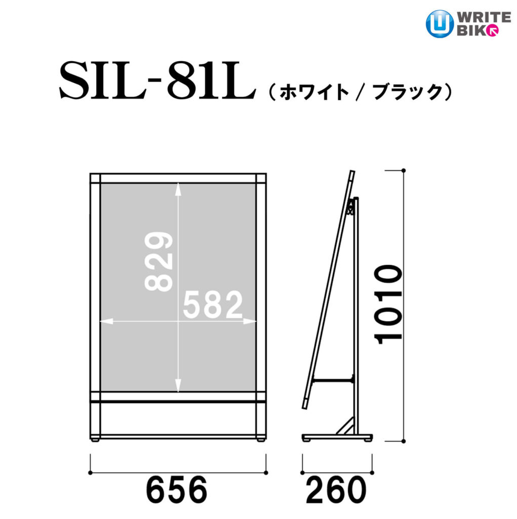 省スペーススタンドのSIL-81Lのサイズ