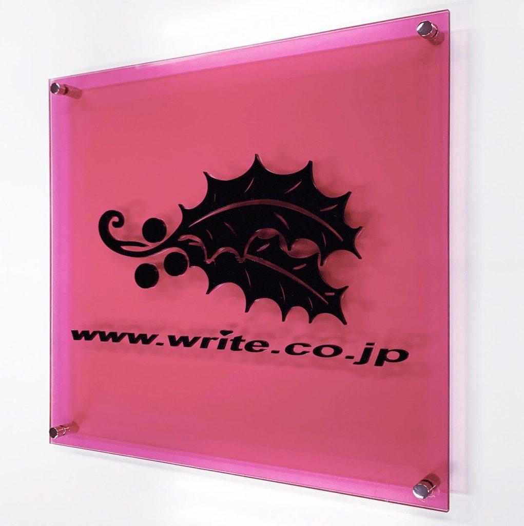 カラーアクリル板+アクリル切り文字表札看板