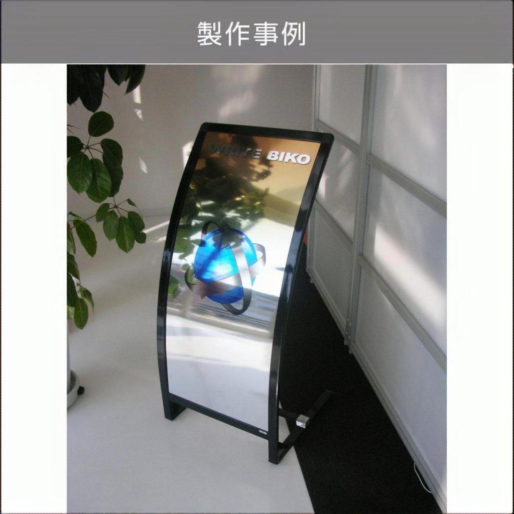 WXカーブサイン鏡面ミラー調の製作事例