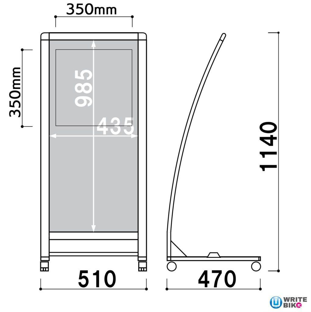 パンチングカーブサインのサイズ画像