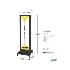 ヒラハラ 電飾サイン K-106