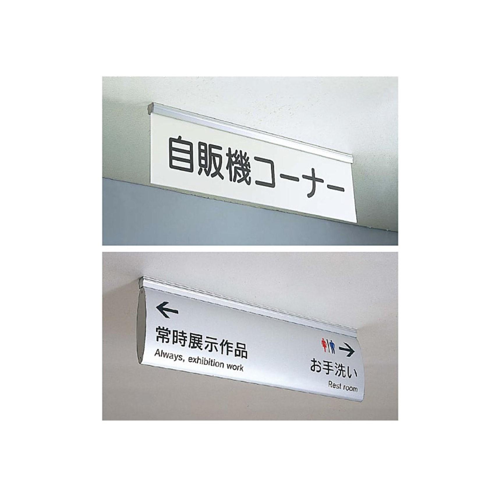 ピクトサインのFAT・FVTタイプ