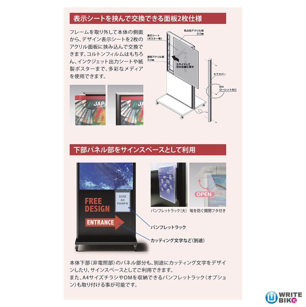 電飾スタンド看板のADOシリーズ詳細