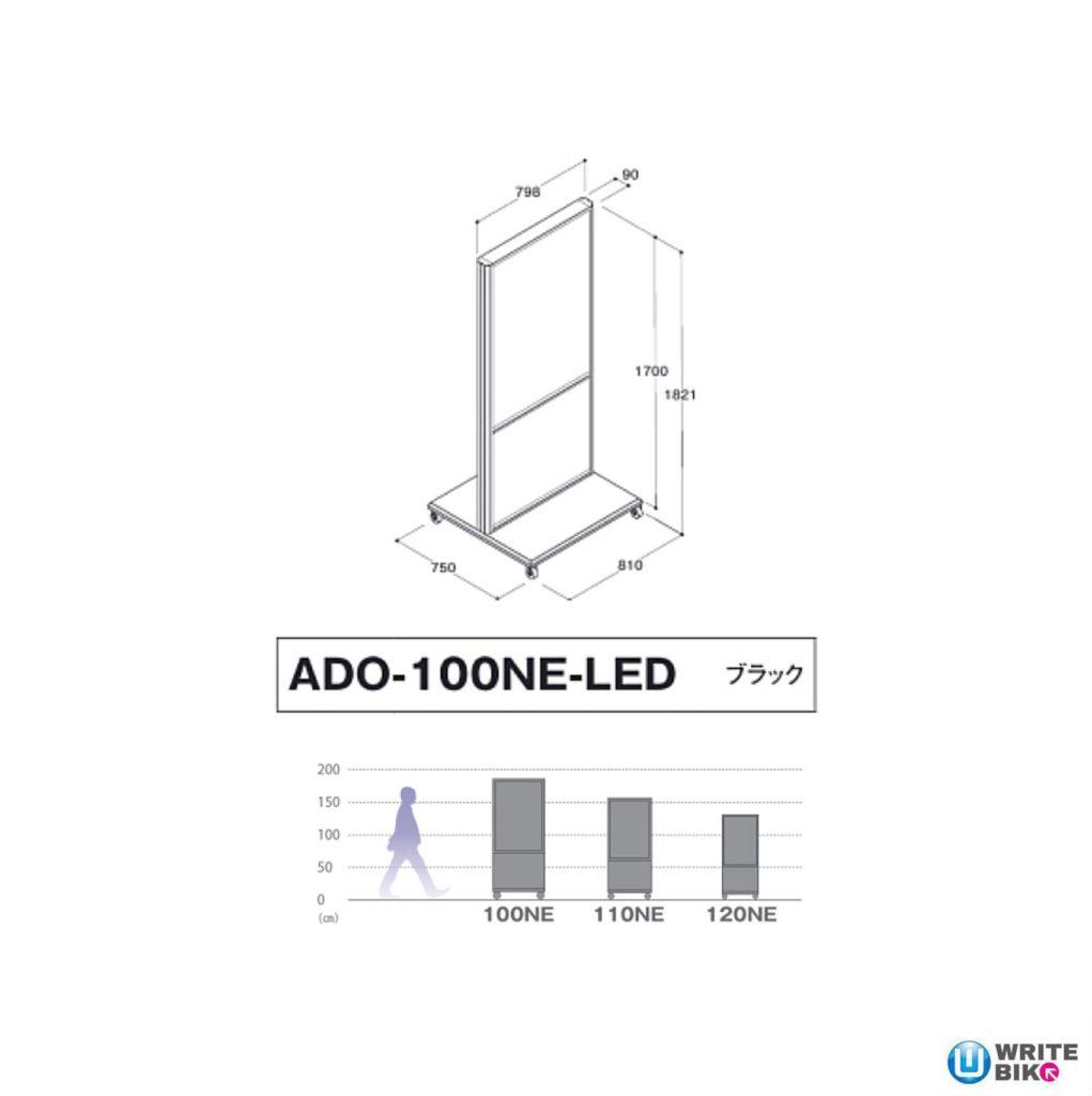 電飾スタンド看板のADO-100NE-LED