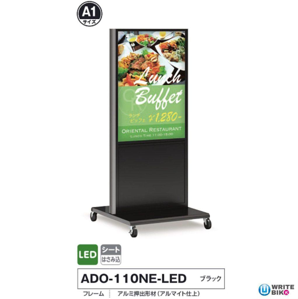 電飾スタンド看板のADO-110NE-LED