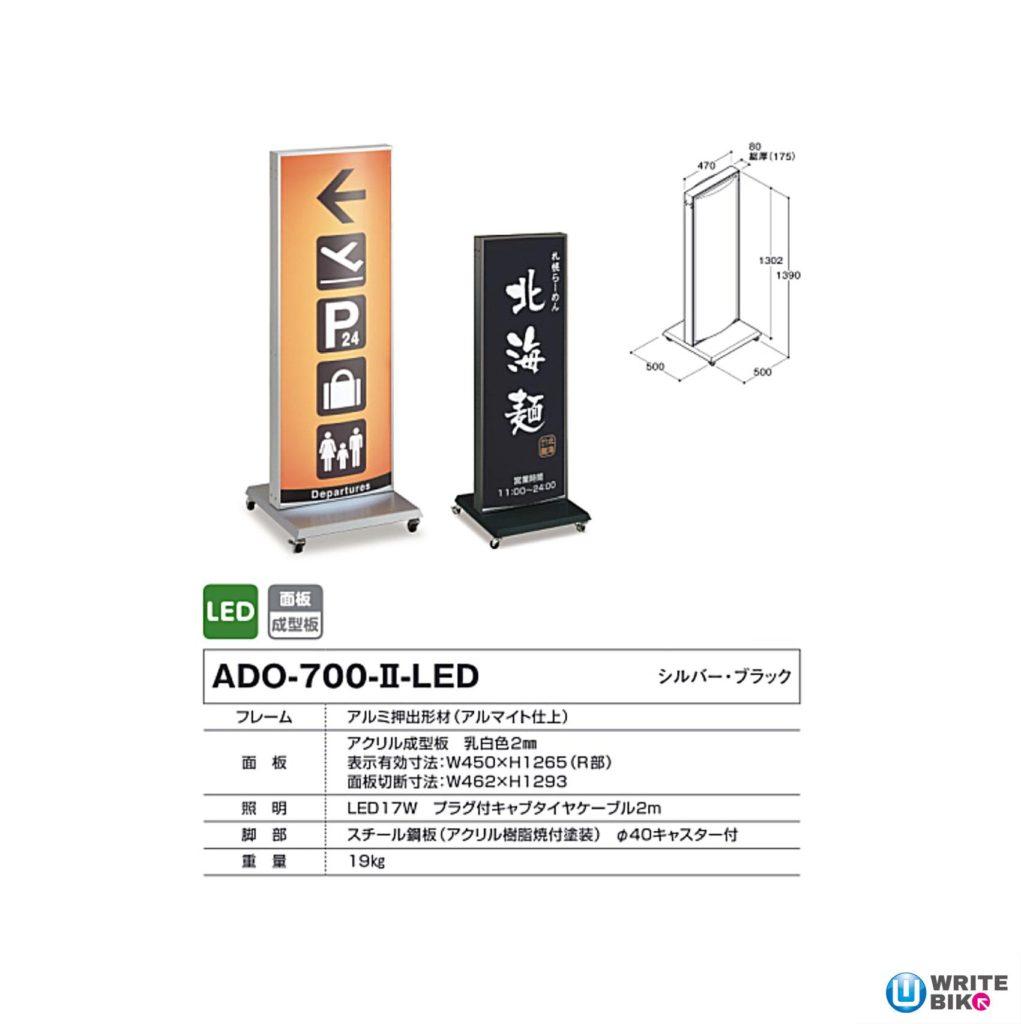 ADO-700-2-led