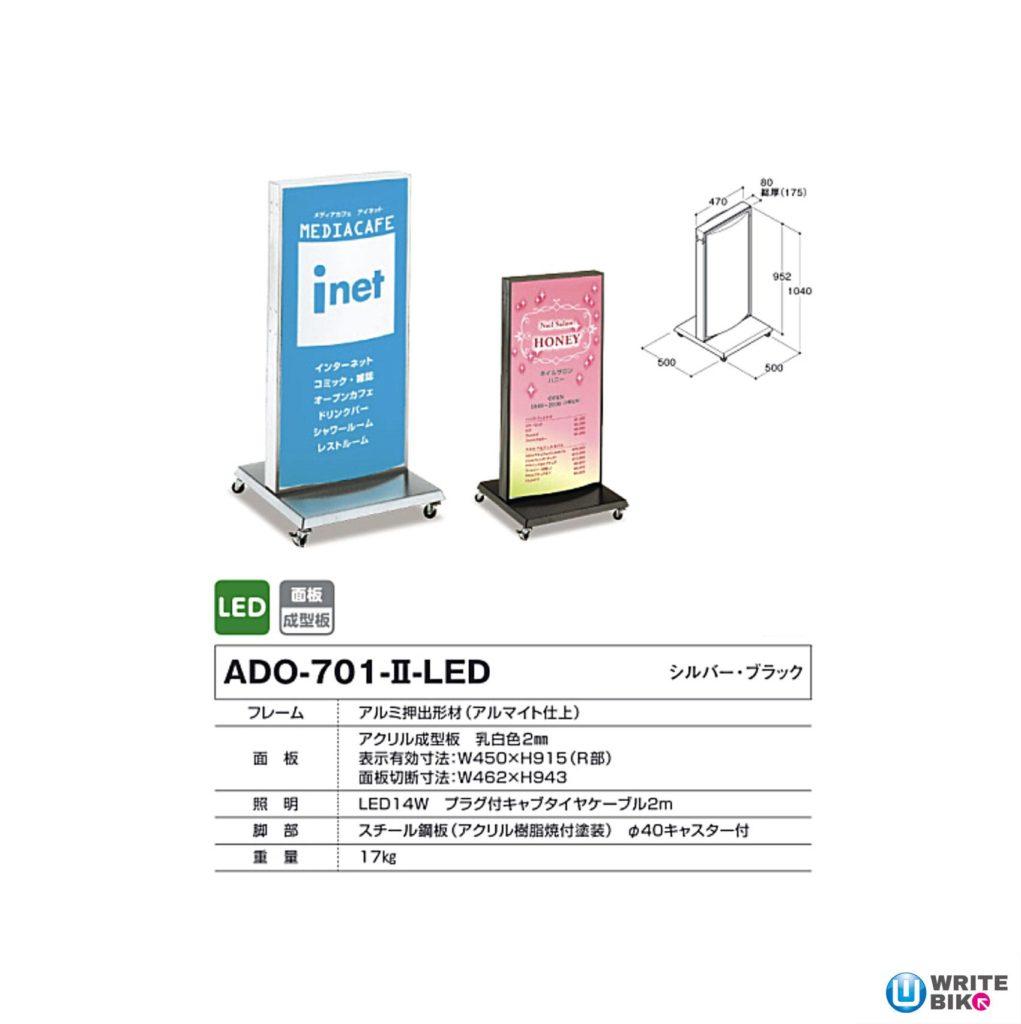 ADO-701-2-led