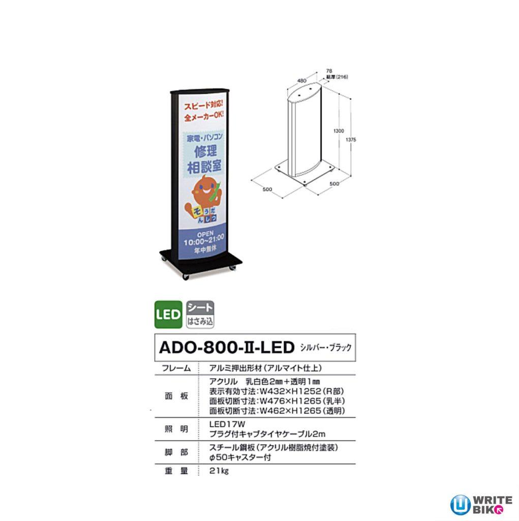 ADO-800-2-led