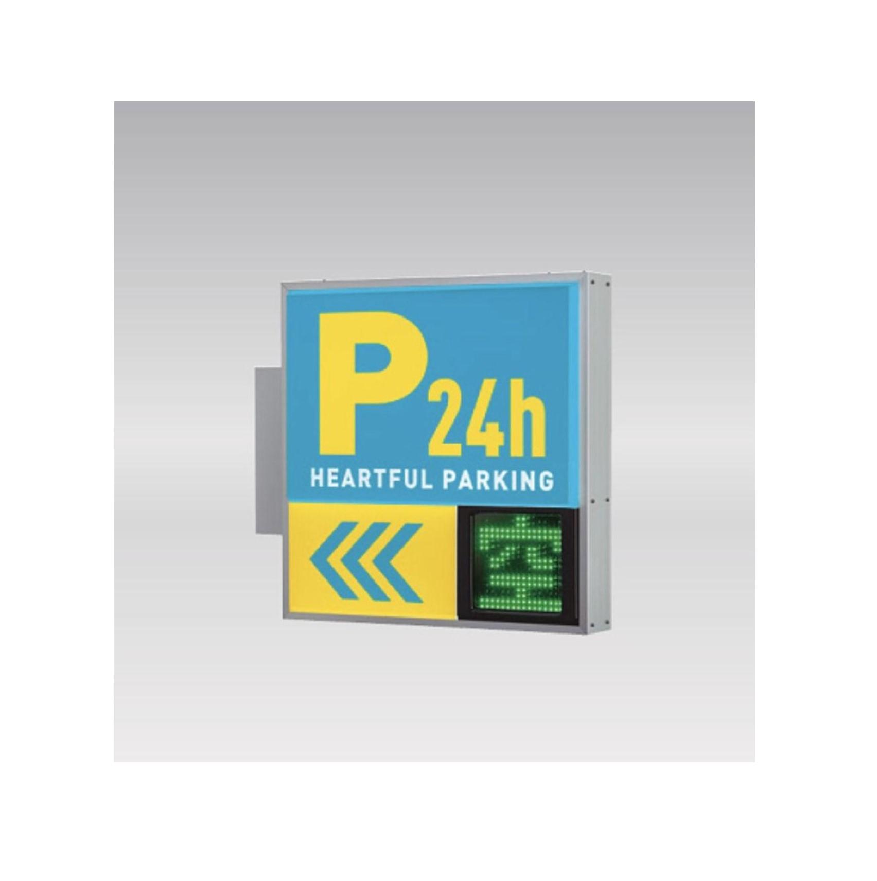 突出しパーキングサインのPS-3315LED-VI