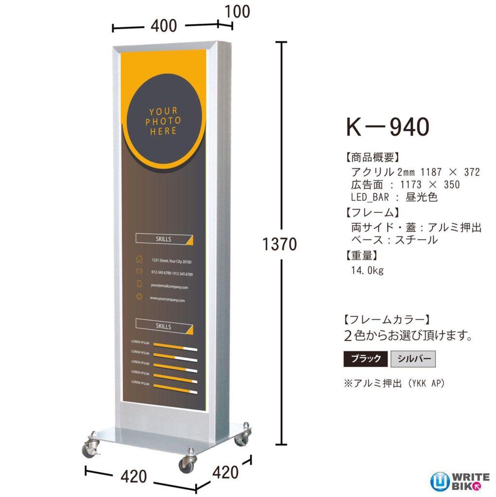 ヒラハラのスタンドサインS-03