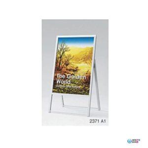 ベルクのポスタースタンドの2371