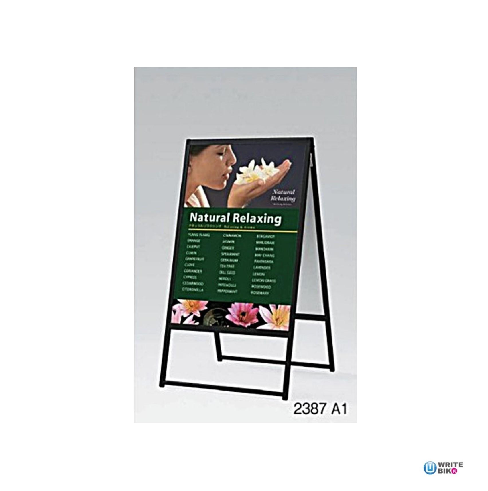 ベルクのポスタースタンドの2377/2387