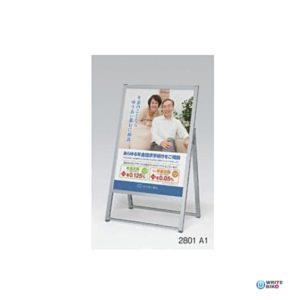 ベルクのポスタースタンドの2801