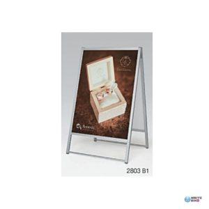 ベルクのポスタースタンドの2803/2804
