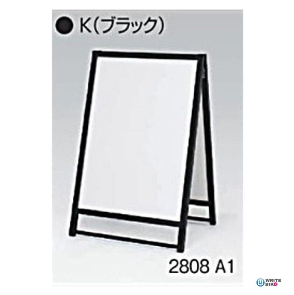 ベルクのポスタースタンドの2808
