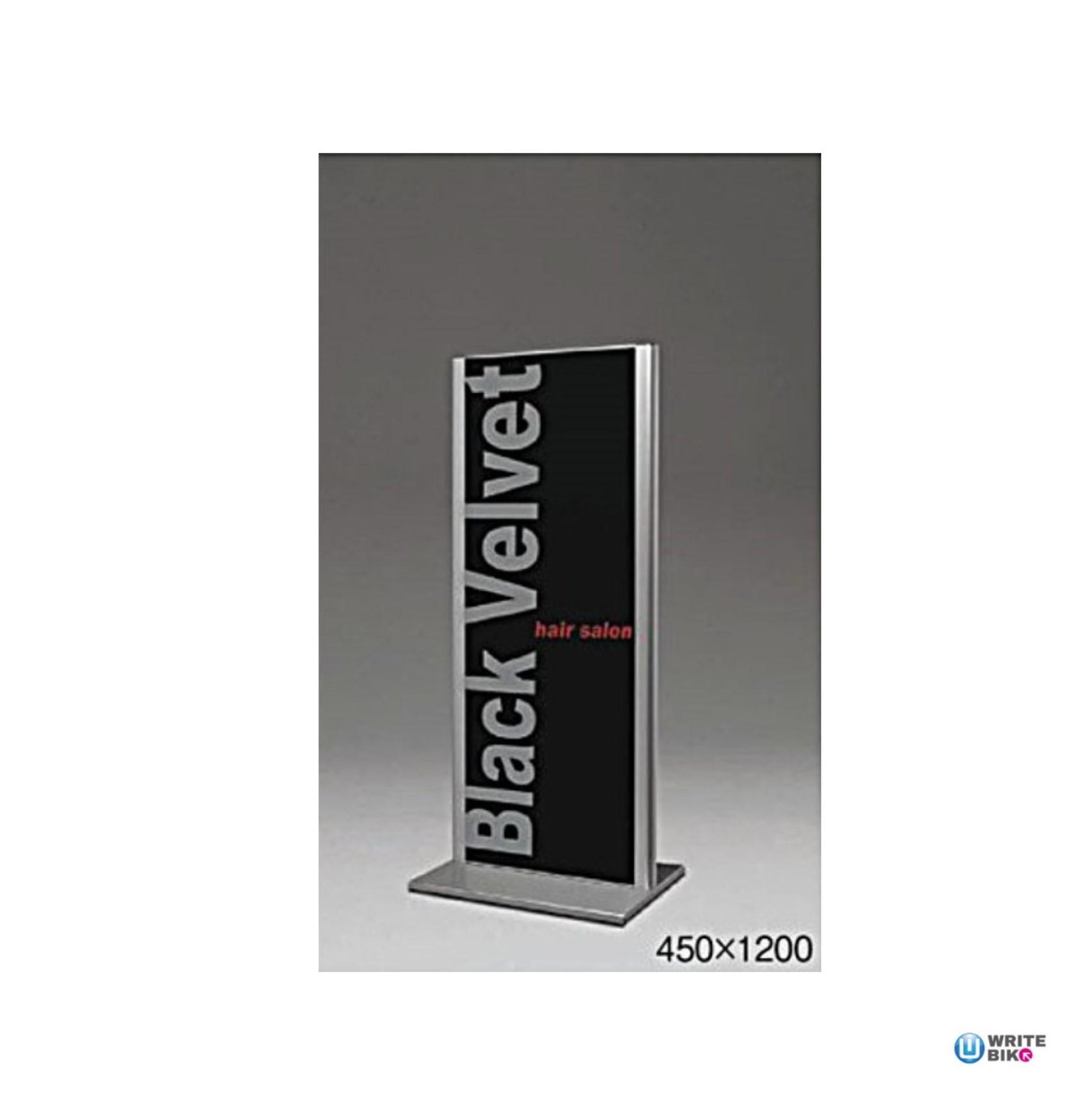 ベルクのタワー型スタンド看板の257