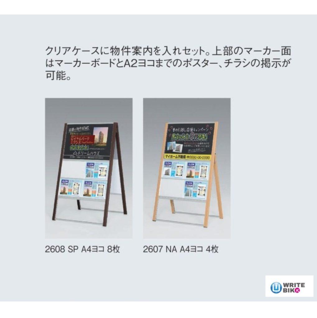 ベルクの不動産掲示板のTOP画像