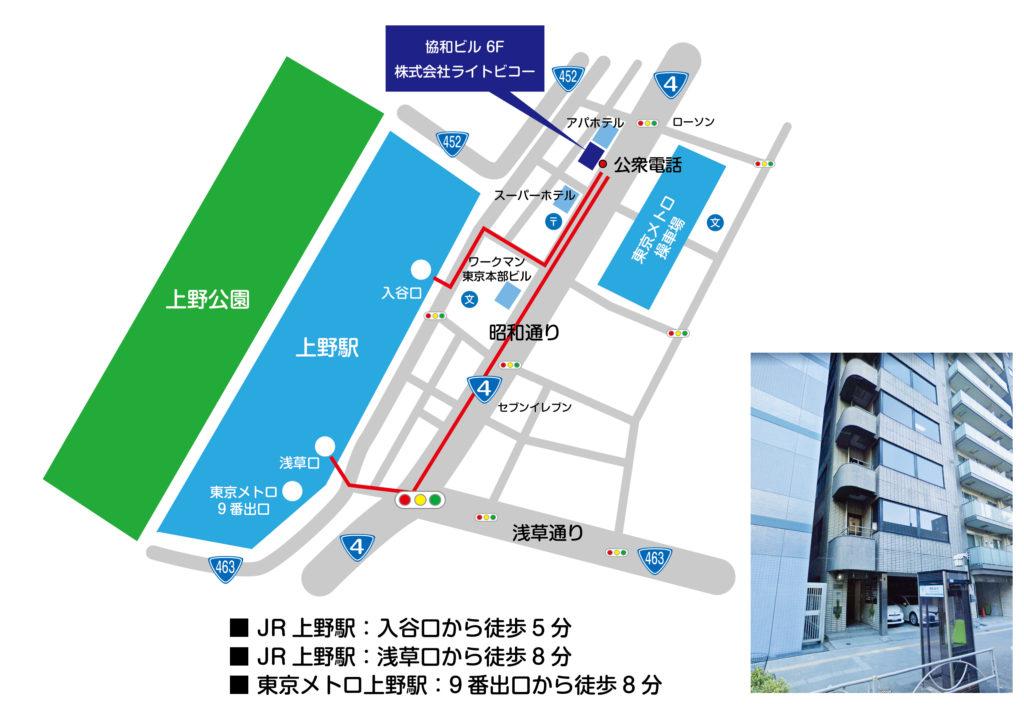 東京本店の地図